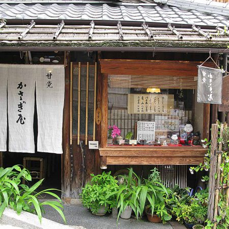 Tiny shop in Kyoto's old town
