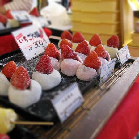 Daifuku sweets with a strawberry topping