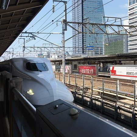 Blazingly fast to Tokyo with the famous Shinkansen