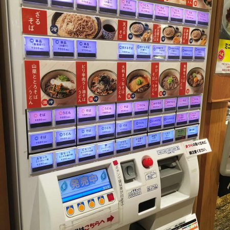 Soup vending machine